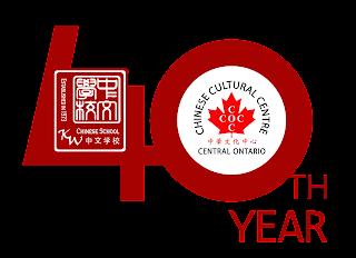 40-year logo